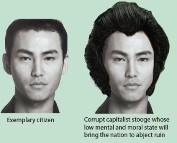 Are North Korean Men Really Forced To Get Kim Jong Uns