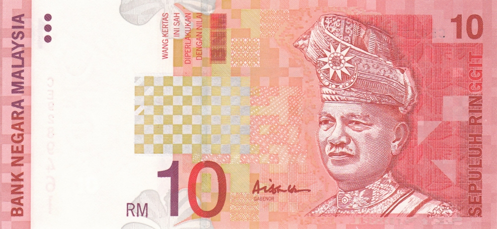 PHOTOS How Malaysian Banknotes Have Changed Over The Years