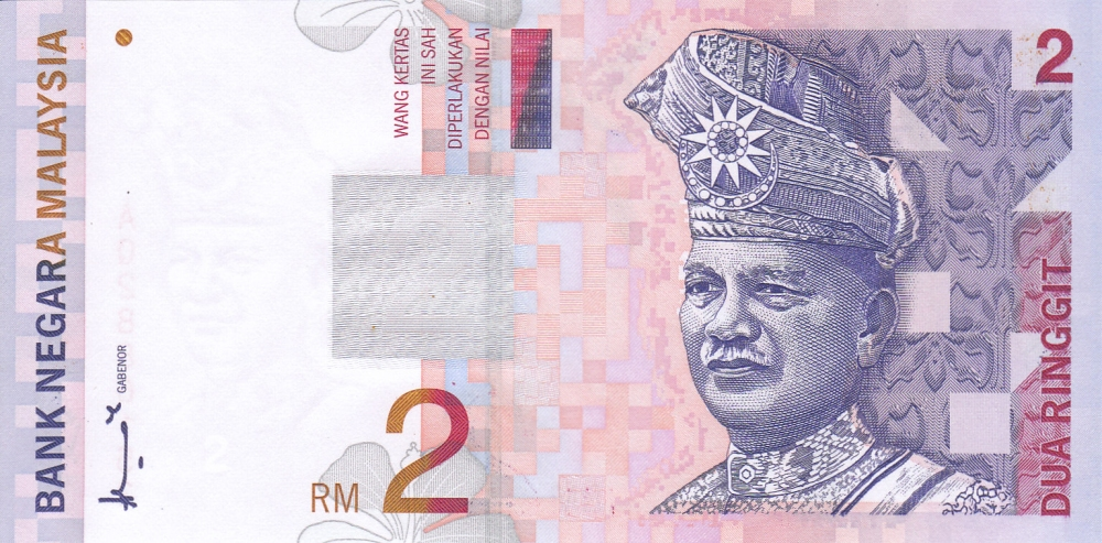 Malaysians Are Selling Old RM2 Banknotes For Up To RM50000 Online