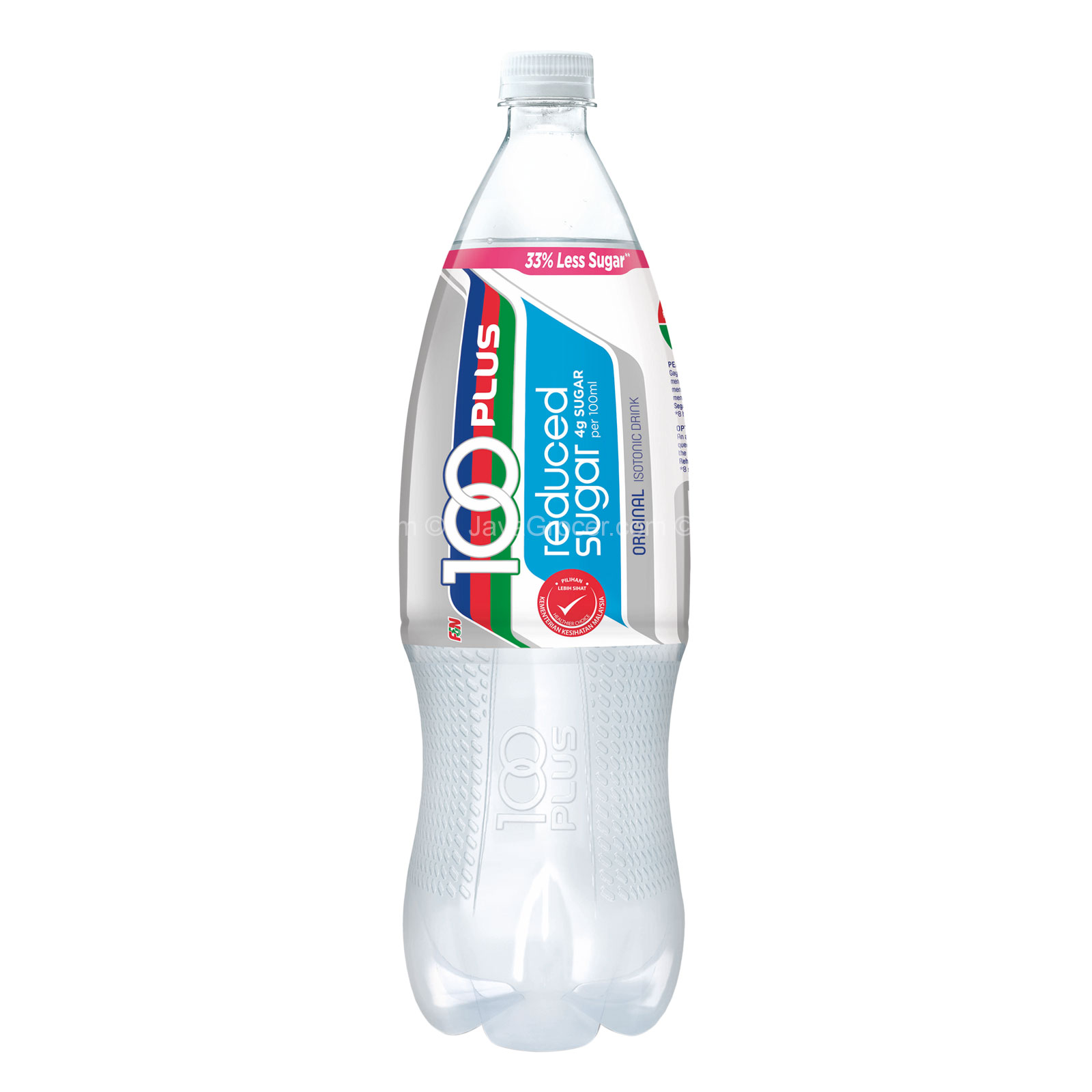 Have You Tried The New 100PLUS Drink Yet?