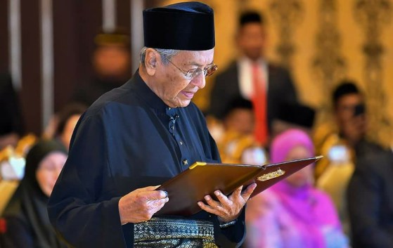 Image result for young tun m
