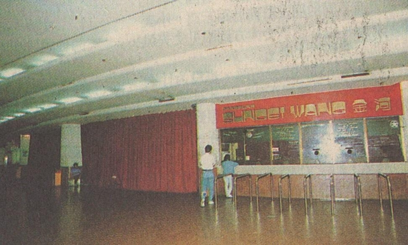 Sungei Wang cinema's ticketing booth in the 1970s.
