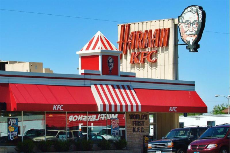 KFC pertama di dunia di Salt Lake City, Utah (1952 - sekarang).