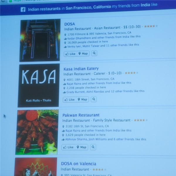 Facebook Graph Search First Impressions | Krithika Rosenthal's Blog