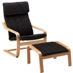 Poang Chairs Outdoor Rocking Chair Covers Ikea Armchair And Footstool Set