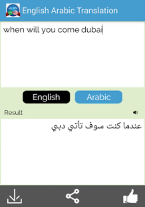 Translate Bahasa Arab : translate, bahasa, Arabic, English, Translator, Android, Download