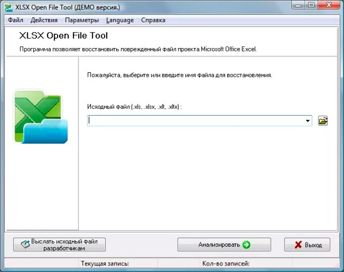 XLSX Open File Tool - Download