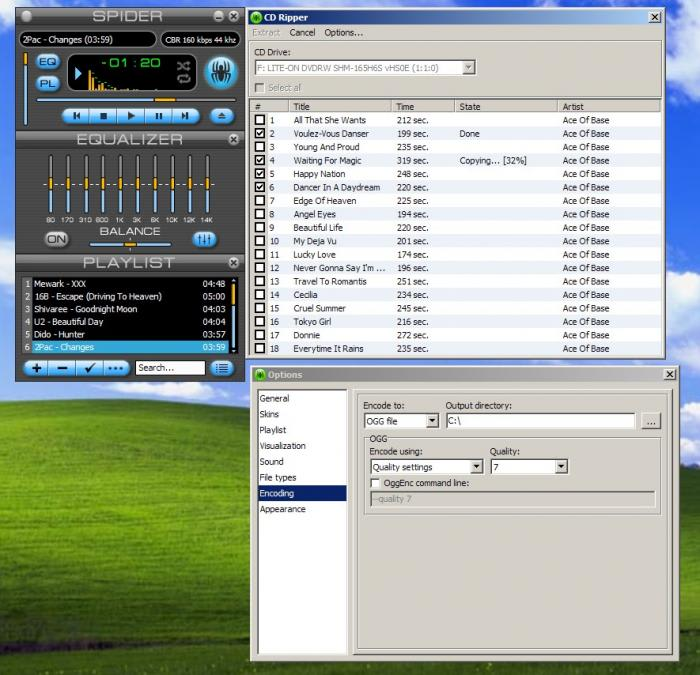 Easy CD Ripper - Download