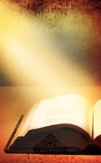 Communion Bulletin Covers  Prayer Bulletin Covers  Church Bulletin Covers