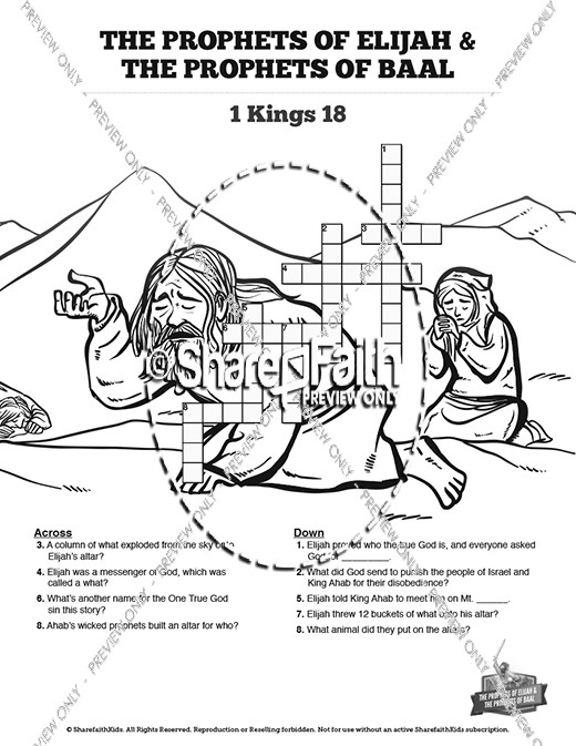 Elijah The Prophet 1 Kings 18 Sunday School Crossword