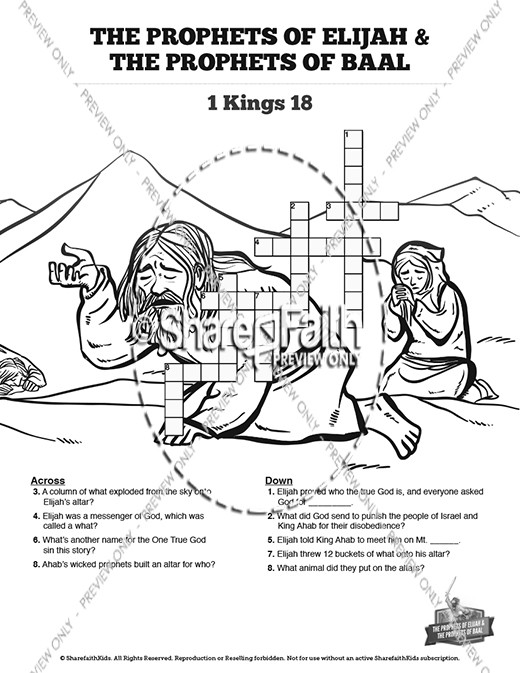 Jesus' Resurrection Sunday School Crossword Puzzles