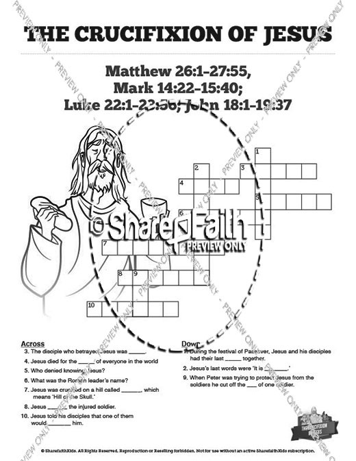 Jesus' Crucifixion Sunday School Crossword Puzzles