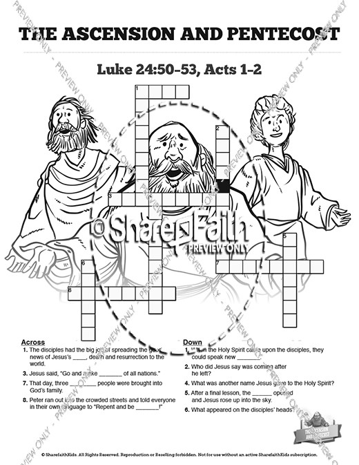 Sunday School Crossword Puzzles and Printable Crossword