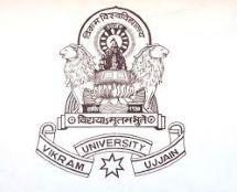 B.Ed at Vikram University, Ujjain: Courses & Fees 2021