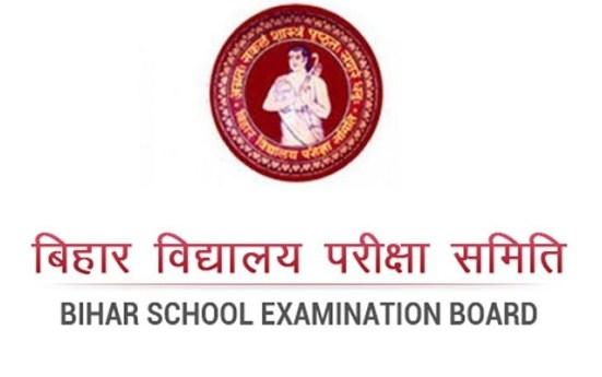 Bihar Board Inter Result 2021