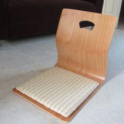 Cheap Wood Chairs Sling Lite Chair Floor Zaisu Tatami – Wholesale On Shopmadeinchina.com