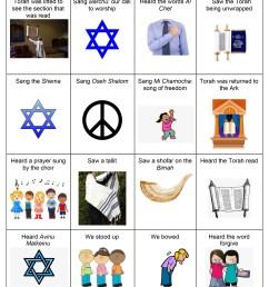 Yom Kippur Activity Worksheets - Temple Beth El of Northern Westchester [ 2652 x 2049 Pixel ]