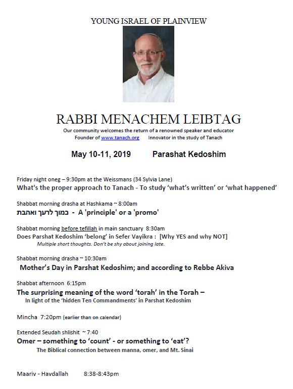 sir rabbi menachem leibtag