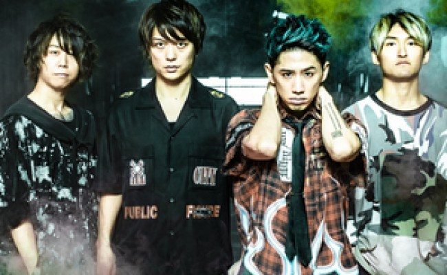 One Ok Rock Tickets Tour Dates Concerts 2021 2020