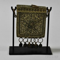 Engraved Brass Quran Holder and Stand | Sale Number 2906T ...
