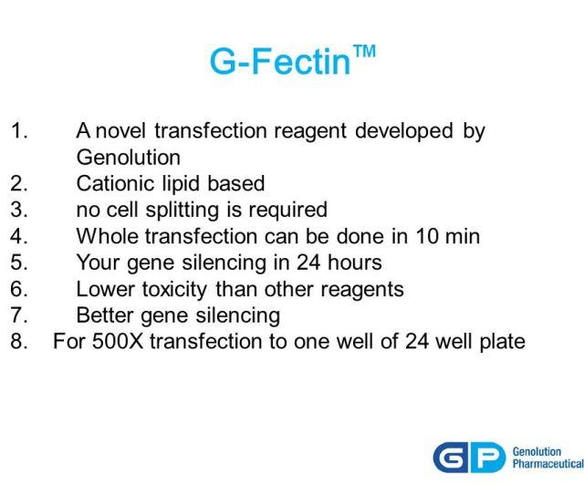 1 G Fectin Tm