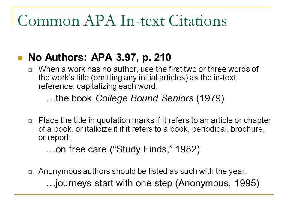 In text citation apa format no author cheap dissertation results writers service gb