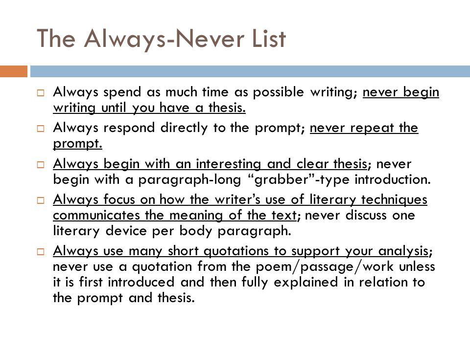 English Literature Essays