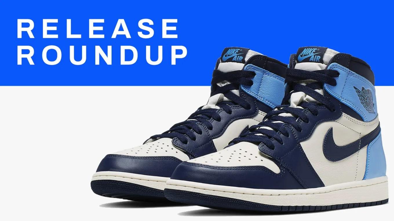 sneaker release guide 8