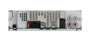 Pioneer DEHS4000BT (dehs4000bt) Single DIN Bluetooth In