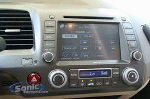 2009 Honda Civic OEM Replacement Navigation, Monitor, DVD