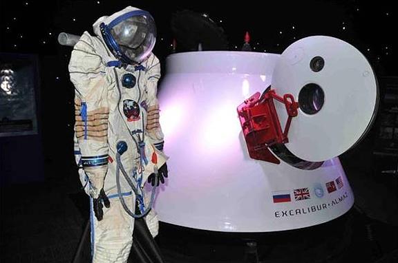 A cápsula de EA (http://images.spaceref.com)