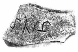 Tamil Brahmi Script in Egypt.Image.jpg