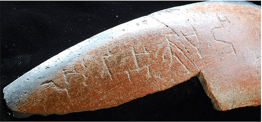 Potsherd with Tamil Inscription in Oman.Image.png