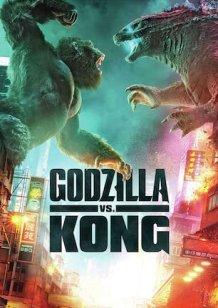GODZILLA vs. KONG (2021) — CULTURE CRYPT