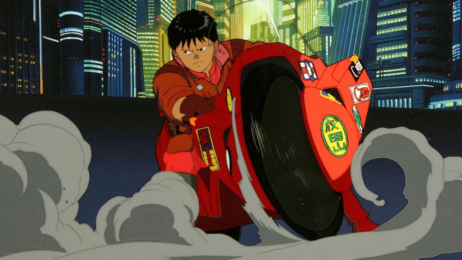 there s an akira