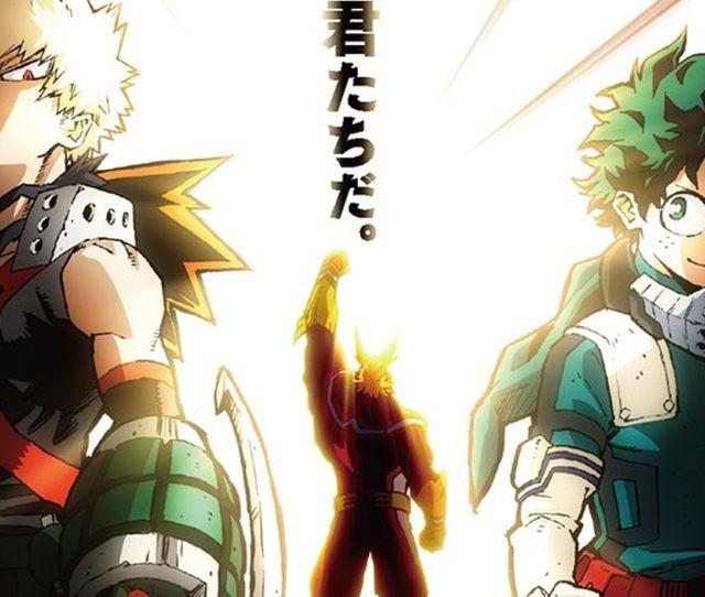 Kohei Horikoshi Releases Statements About Heroes Rising Geektyrant