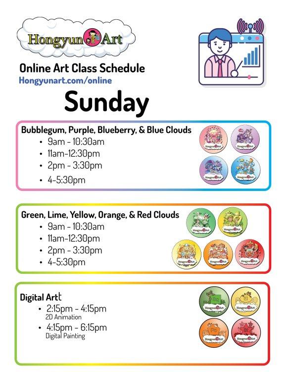 Hongyun Art Online Art Class Signup — Hongyun Art