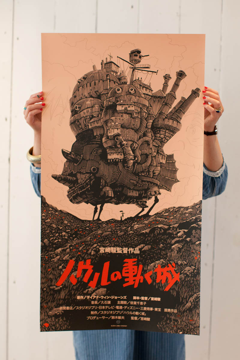 howl s moving castle olly moss