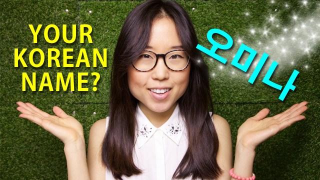 Choosing Your Korean Name — SweetandtastyTV