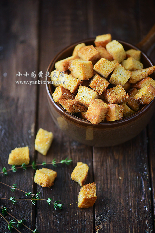 Garlic Croutons — Yankitchen