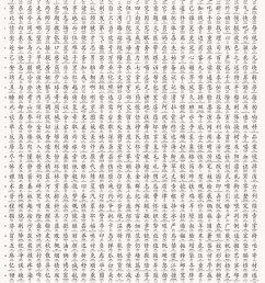 first 1000 poster web jpg [ 750 x 1050 Pixel ]