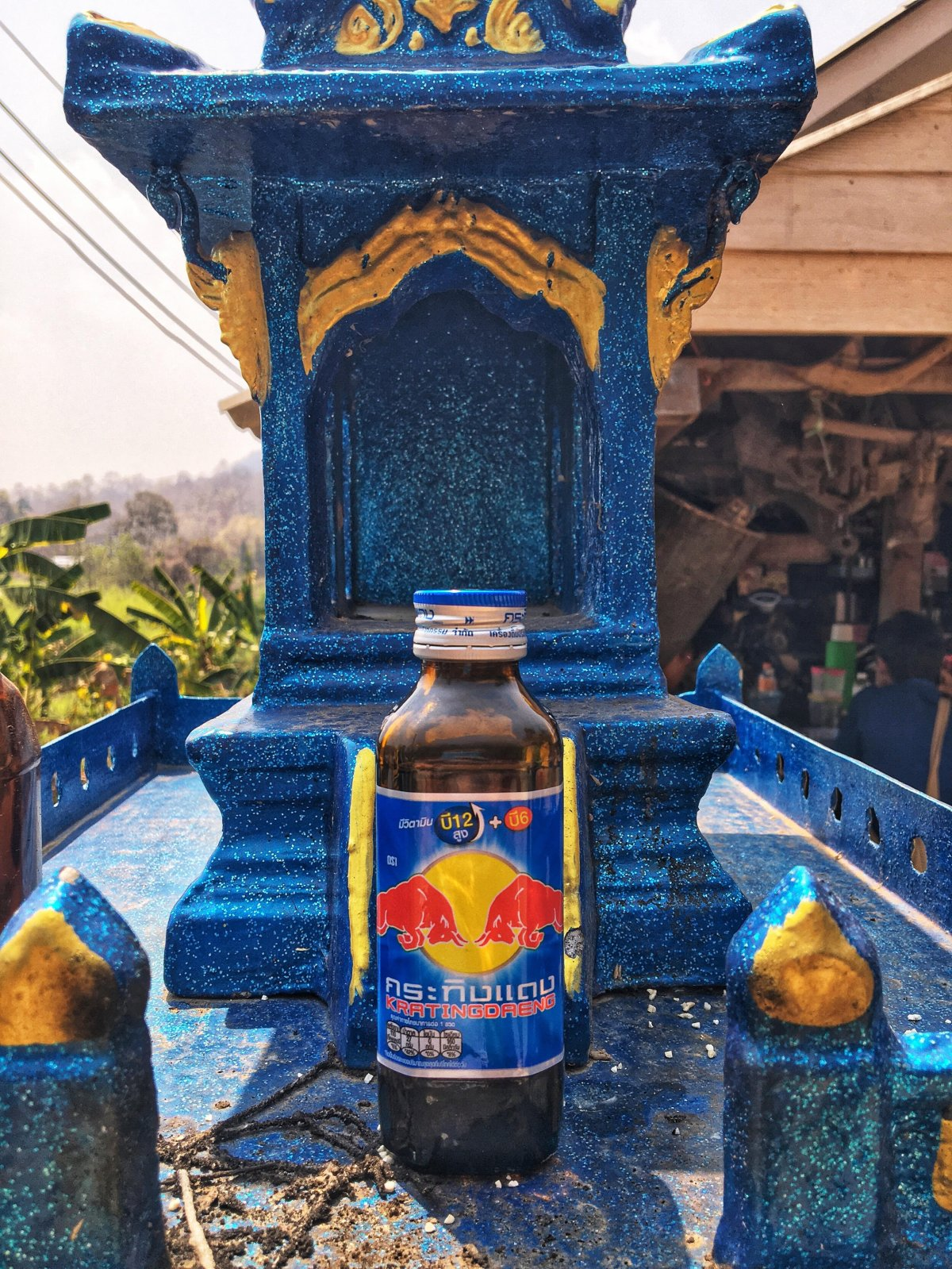 Red Bull, otherwise known as Krating Daeng, was originally invented in Thailand