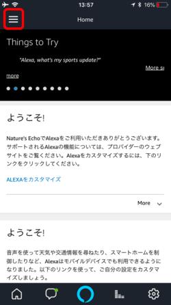 スクリーンショット 2018-08-09 13.59.29.png