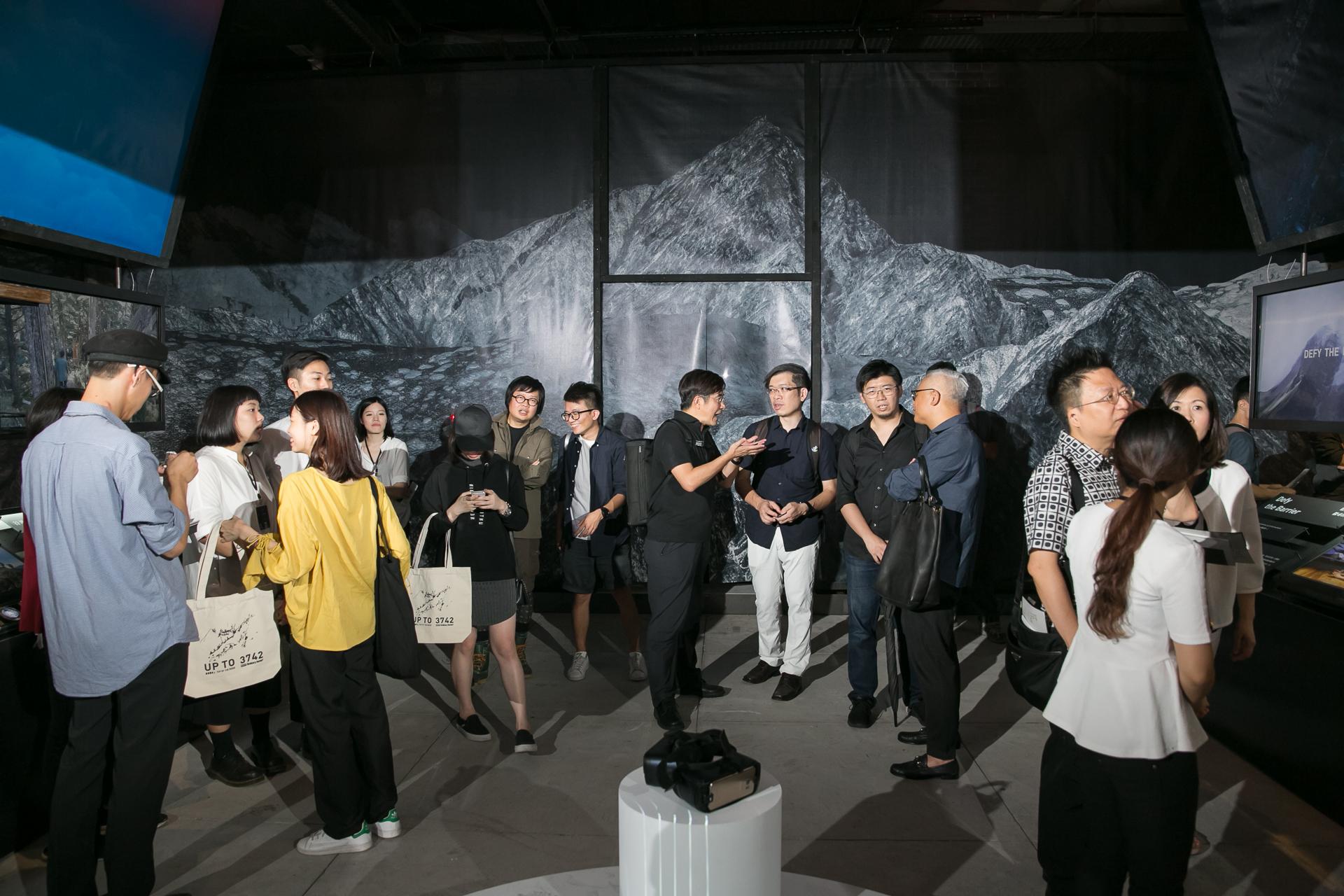 UP TO 3742|臺灣屋脊上|展覽開幕 — INFORMAT DESIGN