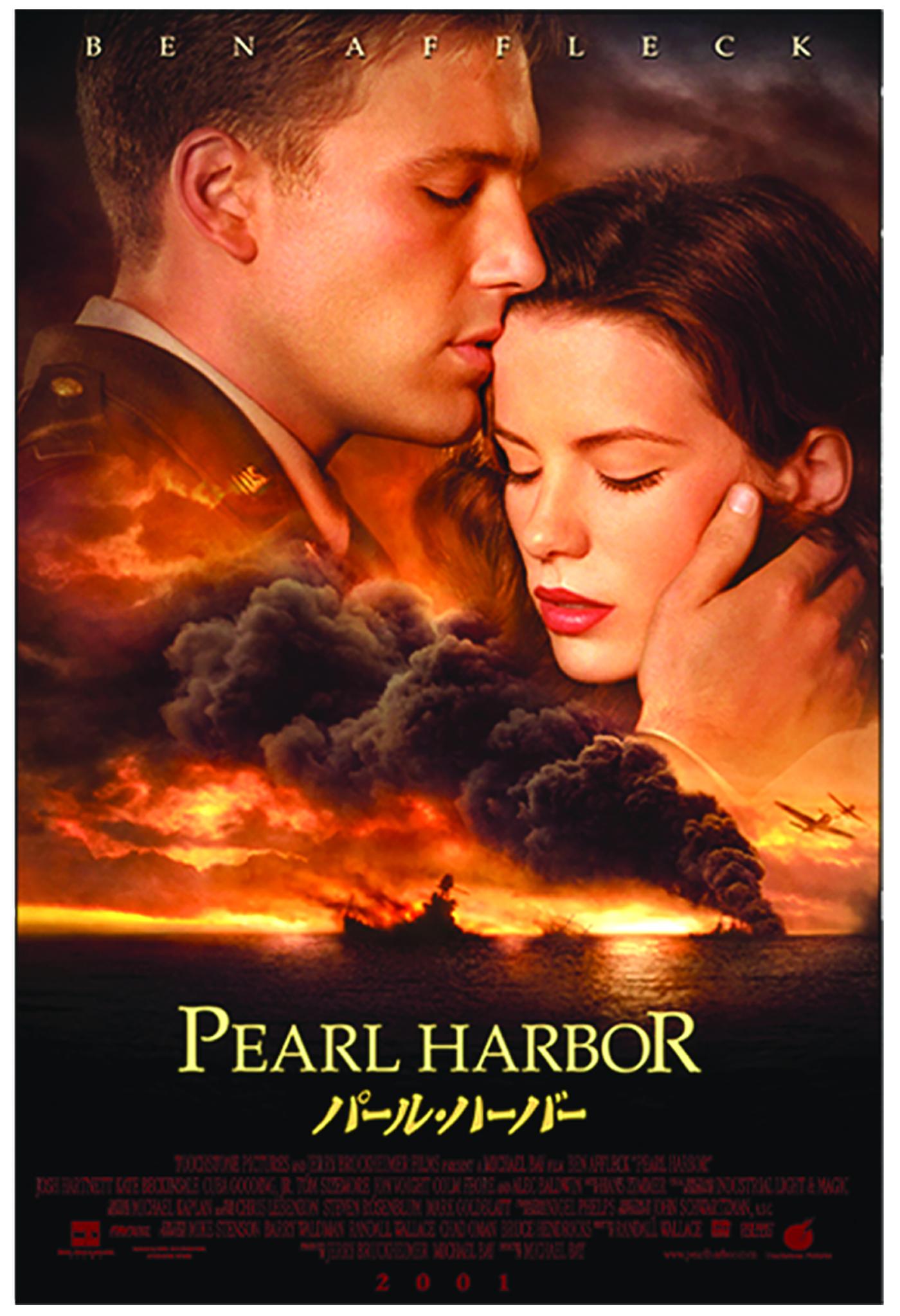 Pearl Harbor (film) Distribution : pearl, harbor, (film), distribution, Pearl, Harbor, Movie, Poster, Martha, Mundorff, Humphrey