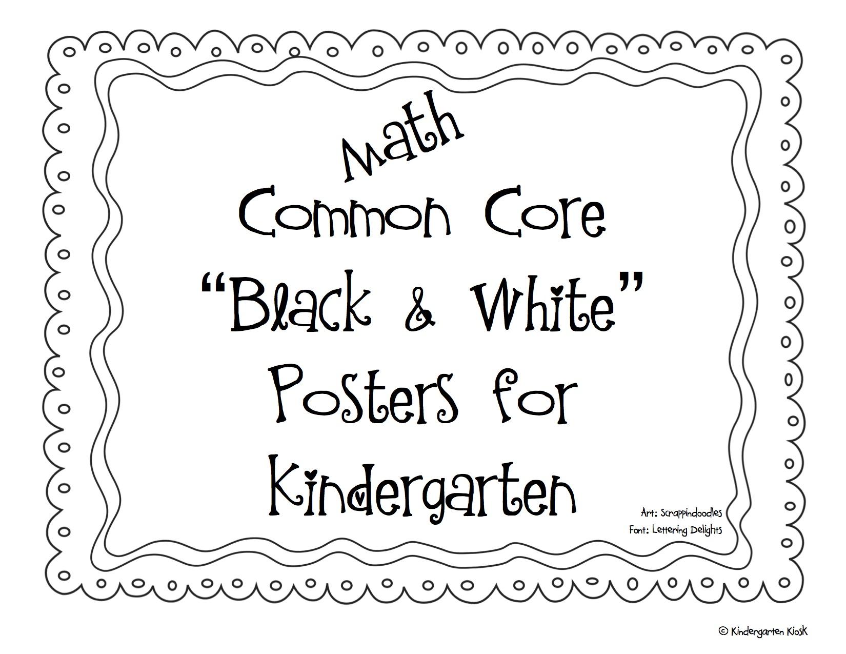 Math Common Core Kindergarten Posters: Black & White