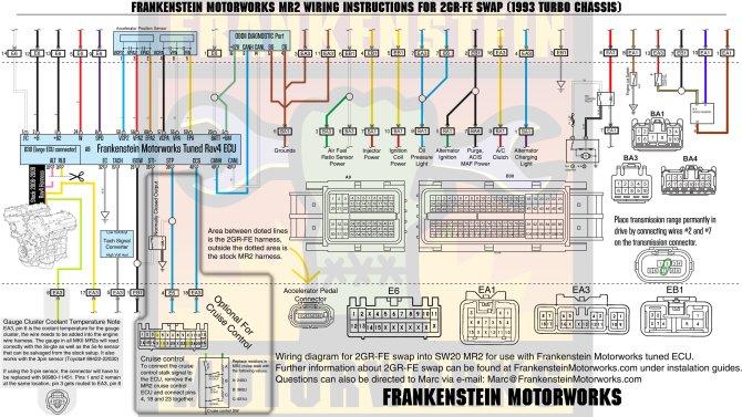 2gr wiring diagrams — frankenstein motorworks
