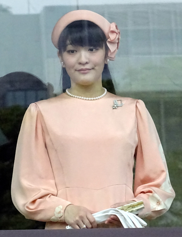 Prinzessin Mako von Japan   Foto:  Monadaisuki  CC BY-SA 4.0