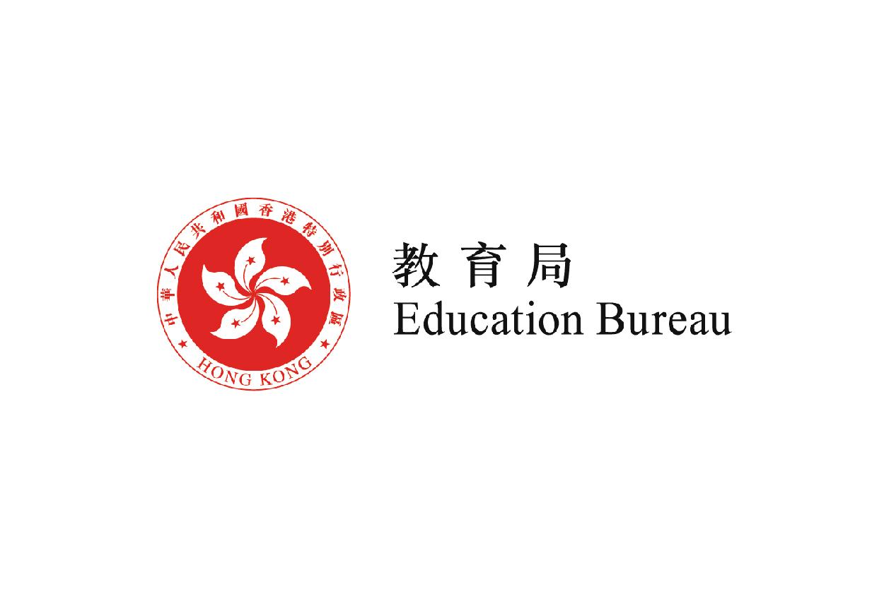 Education Bureau 香港教育局招聘 (10.30截止)