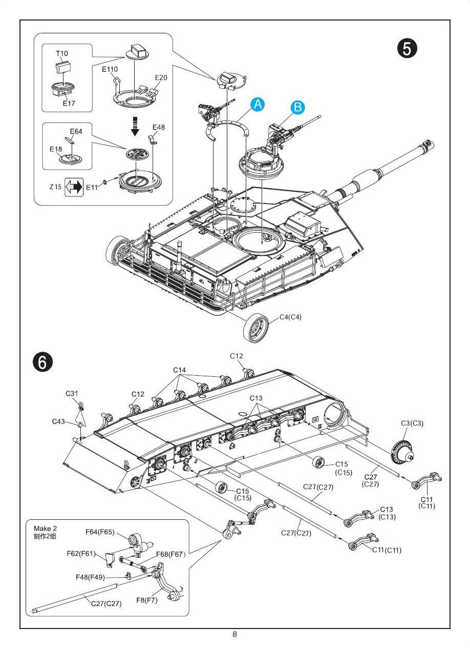 RYE FIELD MODEL # RM-5006 1/35 M1A1 ABRAMS 1991 DESERT